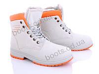 "Ботинки зимние женские ""Love-L&M-ZDW"" #7271 l.grey. р-р 36-41. Цвет серый. Оптом"