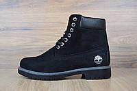 Женские зимние ботинки на меху в стиле Timberland, кожа, полиуретан, черные 36 (22,5 см)