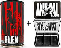 "UNIVERSAL Animal Flex (44 pack) + бесплатный контейнер для капсул ""PACK"" PILL CASE"""