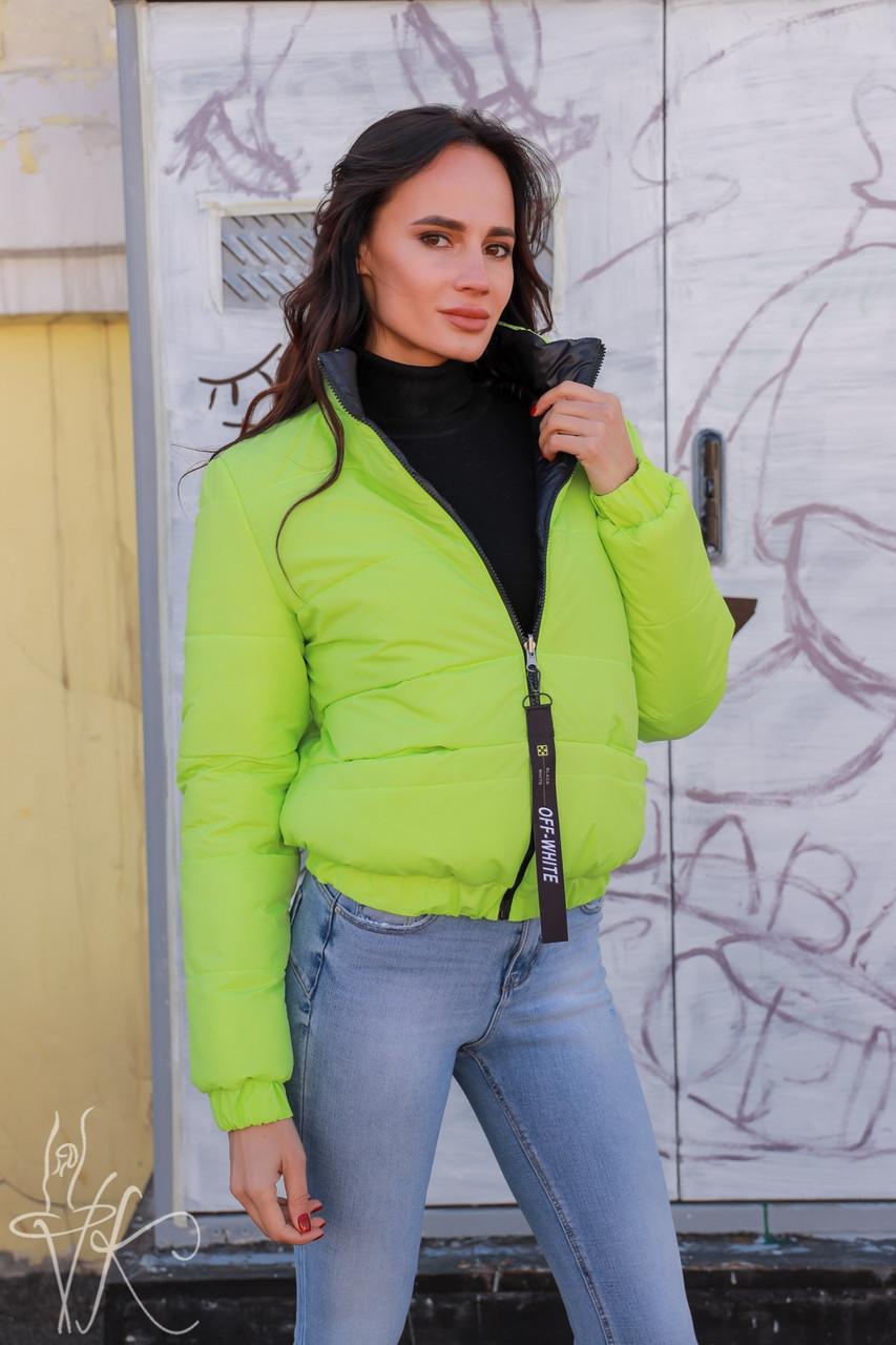 Женская короткая демисезонная куртка на молнии 60kur156