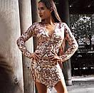 Платье с узорами и вырезом декольте 48plt225, фото 2