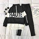 Женский спортивный костюм с лампасами и надписью на кофте 68spt789, фото 2