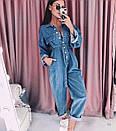 Женский джинсовый комбинезон свободный с длинным рукавом 77kos269, фото 2