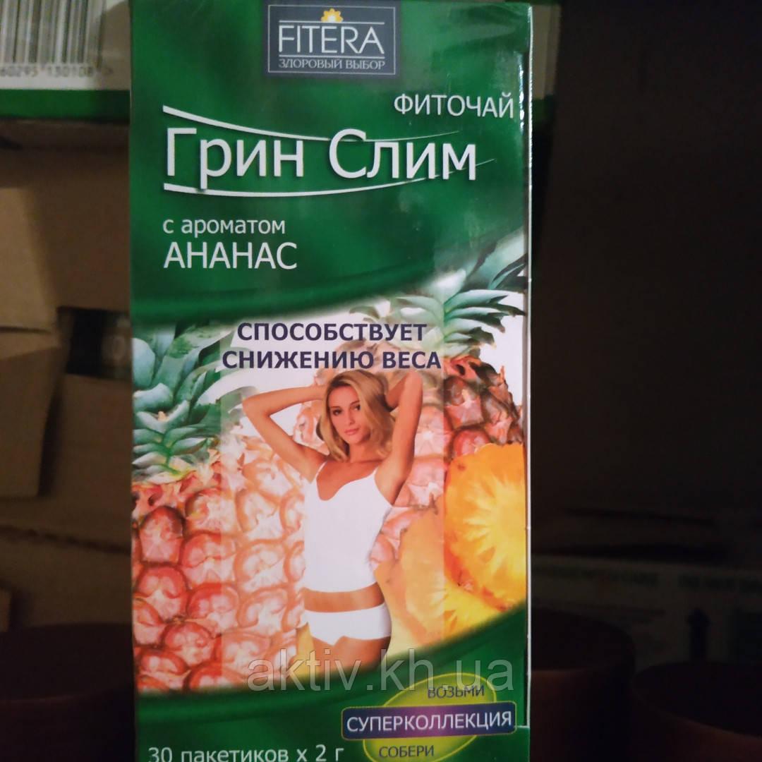 грин слим чай купить в москве