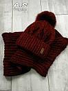 Женский набор шапка с подворотом и снуд из шерсти 52gol186, фото 5