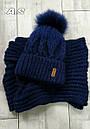 Женский набор шапка с подворотом и снуд из шерсти 52gol186, фото 6