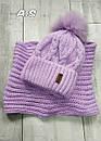 Женский набор шапка с подворотом и снуд из шерсти 52gol186, фото 7