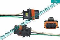 Фишка / разъем датчик давления наддува воздуха ( Мапсенсора ) 0281002593 Nissan INTERSTAR 1998-2010, Nissan PRIMASTAR 2000-, Opel MOVANO 1998-2003,