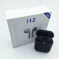 Беспроводные наушники-гарнитура Bluetooth i12 (A GOOD) ( Без замены брака !!!)