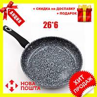 Сковорода с антипригарным гранитным покрытием Benson BN-512 (26*6см), индукция, бакелитовая ручка | сковородка