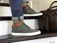 Мужские зимние ботинки на меху в стиле Vintage, серые 41 (26,2 см)