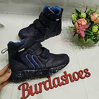 Подростковые демисезонные ботинки для мальчика Солнце