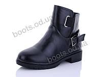 """Ботинки демисезонные женские """"Maiguan"""" #8077-1. р-р 36-41. Цвет черный. Оптом"""