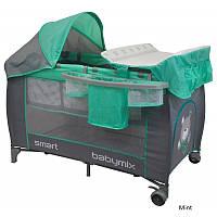 Манеж-кровать Baby Mix De Lux HR-8052-301/2