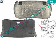 Обшивка крышки багажника седан ( карта / панель ) 3B5867605G VW PASSAT 1997-2005