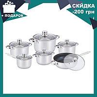 Набор кастрюль из нержавеющей стали 12 предметов Benson BN-208 (2,1 л, 2,1 л, 2,9 л, 3,9 л, 6,5 л) | сковорода, фото 1