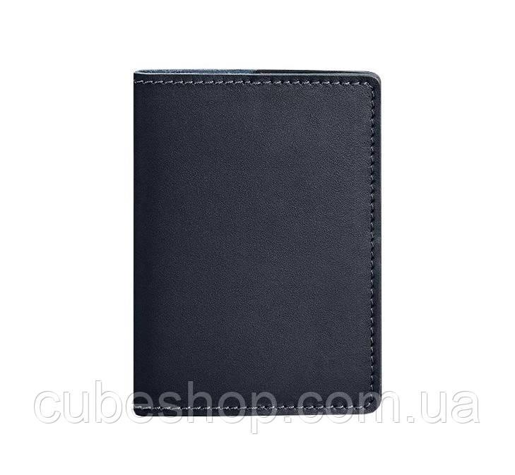 Обложка для паспорта из кожи 1.3 (темно-синяя) кожа Krast