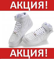 Кроссовки мужские, женские Nike Air Force 1 Mid Белые Высокие (High White), Найк Аир Форс