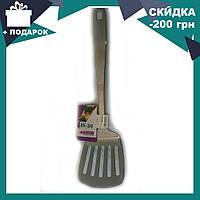 Лопатка из нержавеющей стали Benson BN-260 | столовые приборы | кухонные принадлежности из нержавейки, фото 1