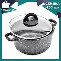 Набор посуды Benson BN-312 (6 предметов) мраморное покрытие   кастрюля