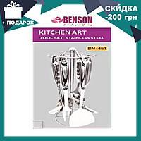 Кухонный набор из 7 предметов Benson BN-451 | лопатка | вилка для мяса | половник | шумовка, фото 1