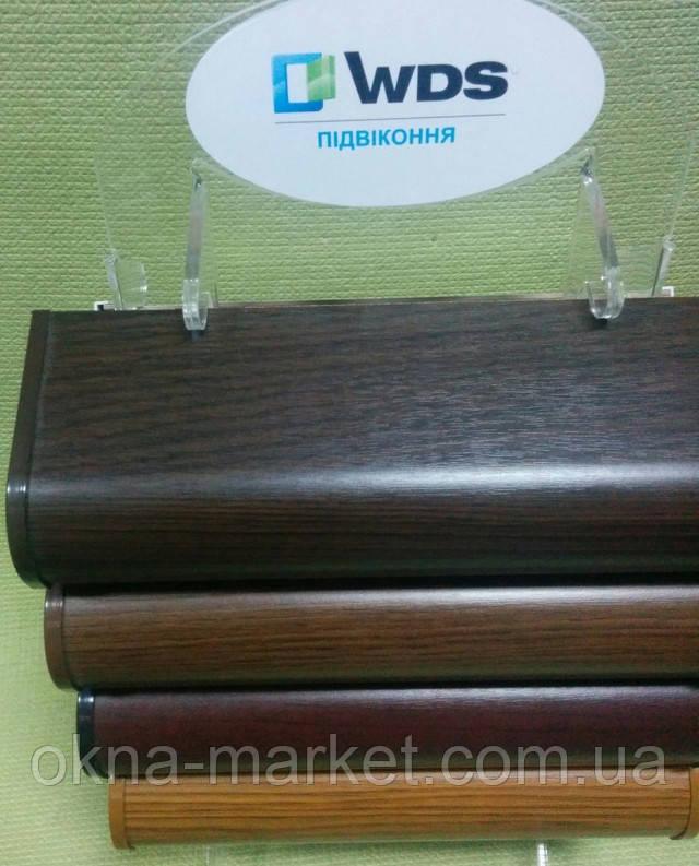 Подоконники WDS гарантия качества