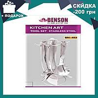 Кухонный набор из 7 предметов Benson BN-453 | лопатка | вилка для мяса | половник | шумовка, фото 1