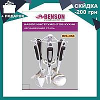 Кухонный набор из 7 предметов Benson BN-454 | лопатка | вилка для мяса | половник | шумовка