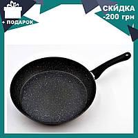 Сковорода с антипригарным мраморным покрытием с крышкой Benson BN-503 (26*5см)   сковородка, фото 1