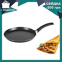 Сковорода блинная с антипригарным мраморным покрытием Benson BN-509 (24 см) | сковородка, фото 1