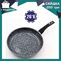 Сковорода с антипригарным гранитным покрытием Benson BN-512 (26*6см), индукция, бакелитовая ручка | сковородка, фото 1