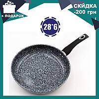 Сковорода с антипригарным гранитным покрытием Benson BN-513 (28*6см), индукция, бакелитовая ручка | сковородка, фото 1