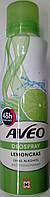 Дезодорант аэрозольный Aveo Fresh Lime 0.200 мл