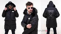 Мужская Куртка OFF-WHITE 💯 Лучшей Цене