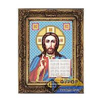 Набор иконы для вышивки бисером - Господь Вседержитель, Арт. ИБ5-83-1