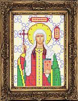 Набор иконы для вышивки бисером - Нина Святая Равноапостольная, Арт. ИБ5-38 Распродажа