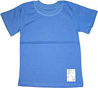 Футболка синяя детская, рост 128/134 см, Фламинго