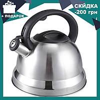 Чайник со свистком из нержавеющей стали Benson BN-709 (3 л), нейлоновая ручка, индукция   свистящий чайник