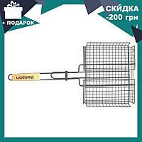 Универсальная решетка-гриль BBQ Benson BN- 902 | решетка для барбекю | решетка для гриля | сетка-барбекю, фото 1