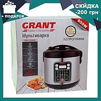Мультиварка GRANT CN 1306A 5 л   пароварка (32 программ)   скороварка   рисоварка, фото 1