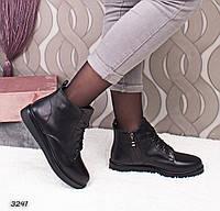 Ботинки женские натуральная кожа Зима  3241