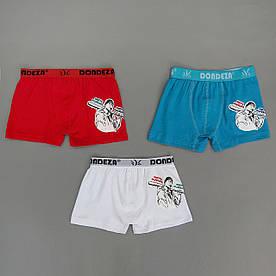 Трусы-боксерки для мальчика. 3-4 года