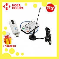 Приставка T2 TV USB Stick для компьютера mini | цифровой ресивер | тв тюнер