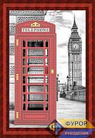 Набор для частичной вышивки бисером - Красная телефонная будка, Арт. ПБч4-29