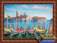 Набор для вышивки бисером - Венеция, Арт. ПБч3-69