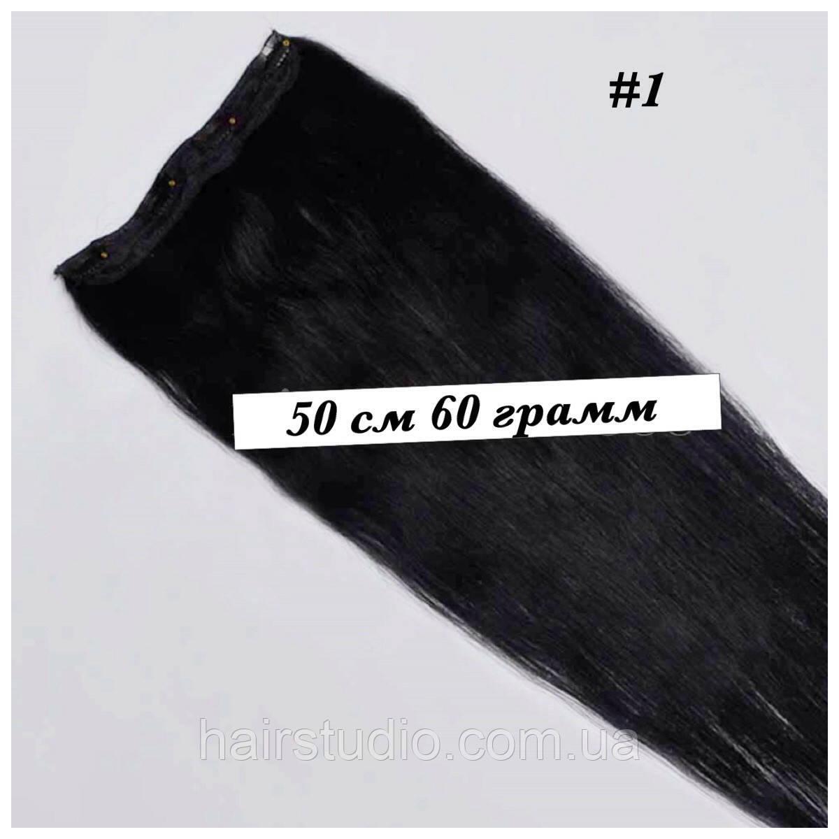 Волосы на заколках одна прядь 50 см 60 грамм