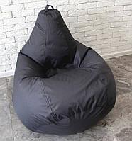 Бескаркасное Кресло мешок груша пуфик серое XL (120х75) оксфорд 600