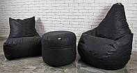Набор безкаркасной мебели эко-кожа (кресло мешок, диван, пуф) XL