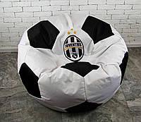 Кресло мешок Ювентус мяч XXL (150) oxford 600 Juventus