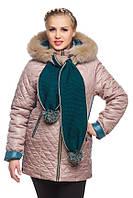 Женская куртка стеганая с шарфиком., фото 1